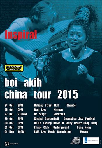 china-15-fb
